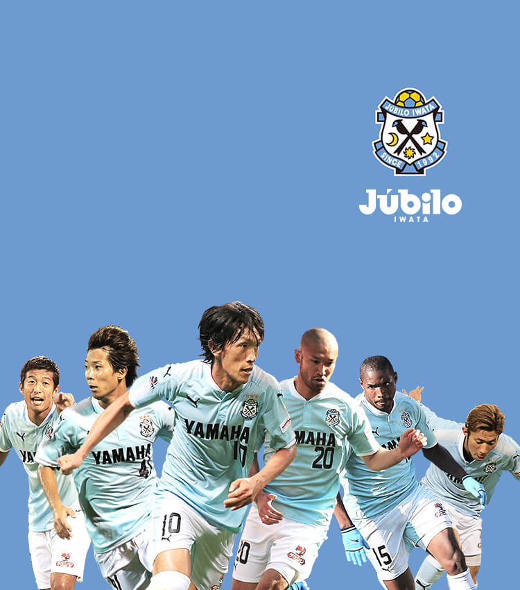 HANKAKUSPACE INC.はジュビロ磐田を応援しています