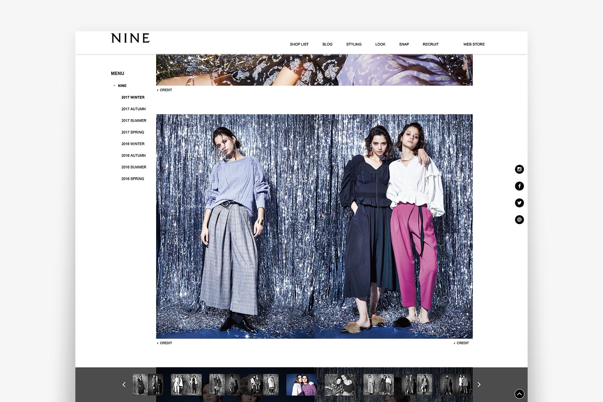 NINE オフィシャルサイト
