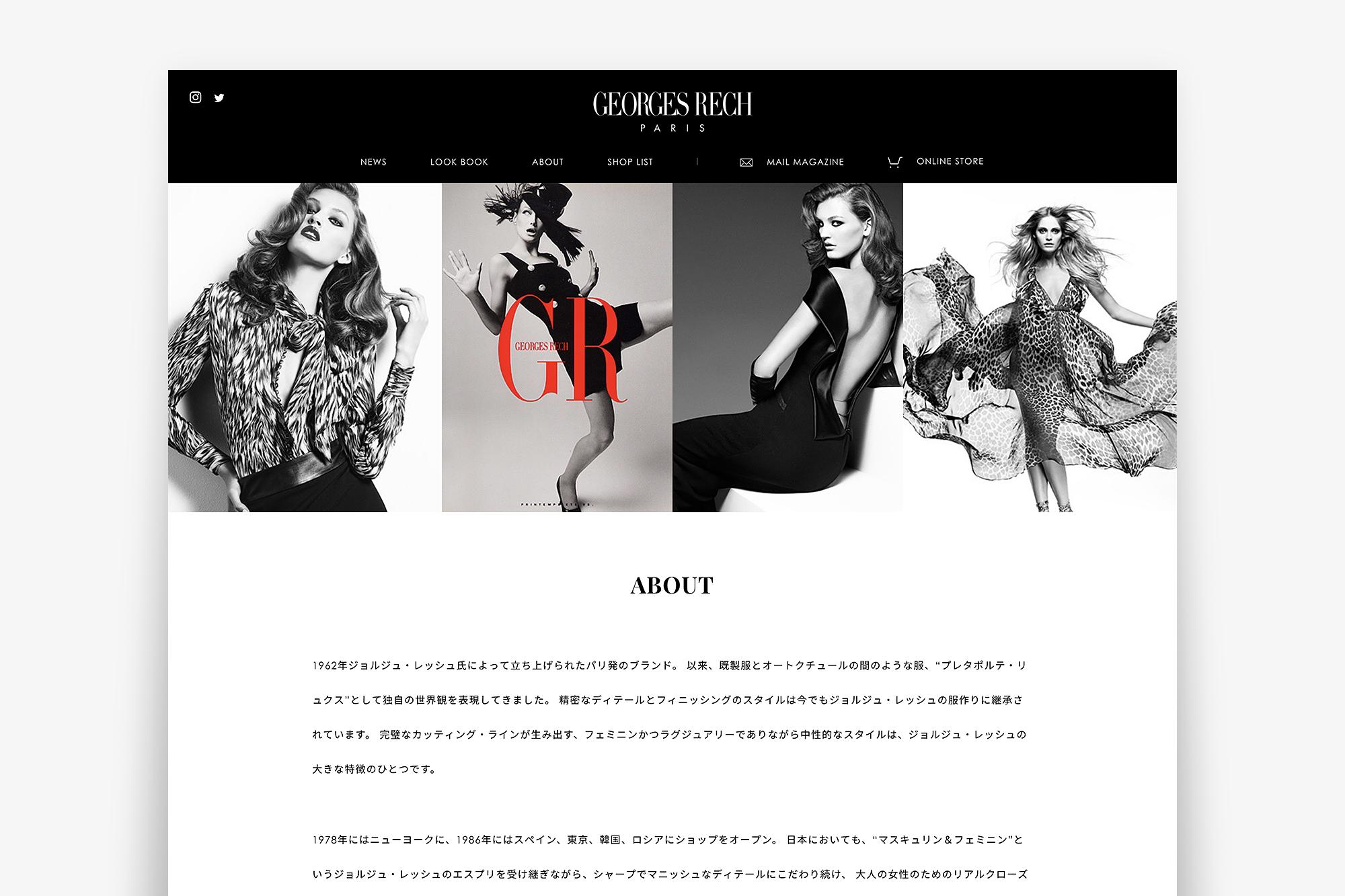 GEORGES RECH PARIS オフィシャルサイト