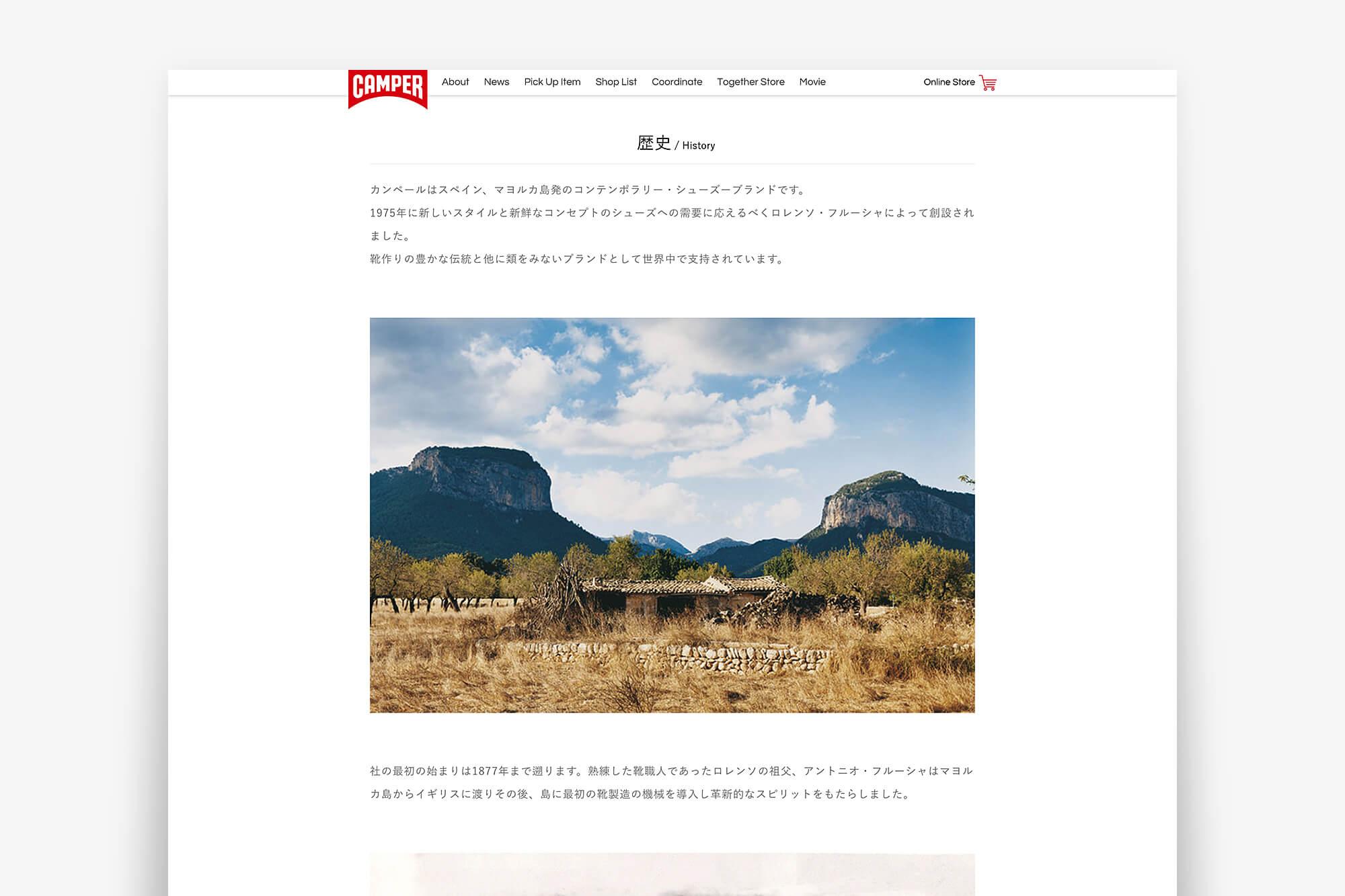 CAMPER 日本オフィシャルサイト