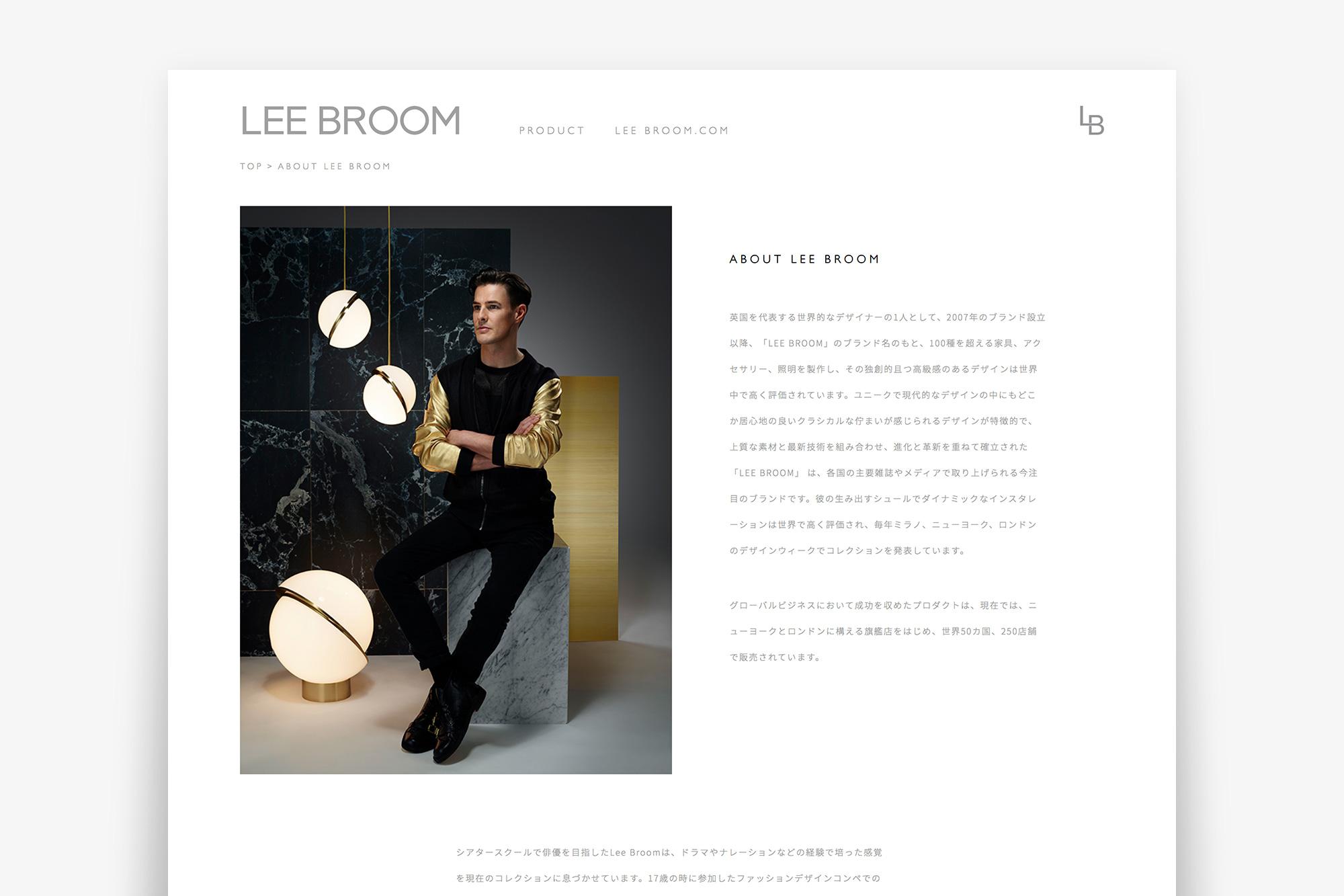 LEE BROOM オフィシャルサイト